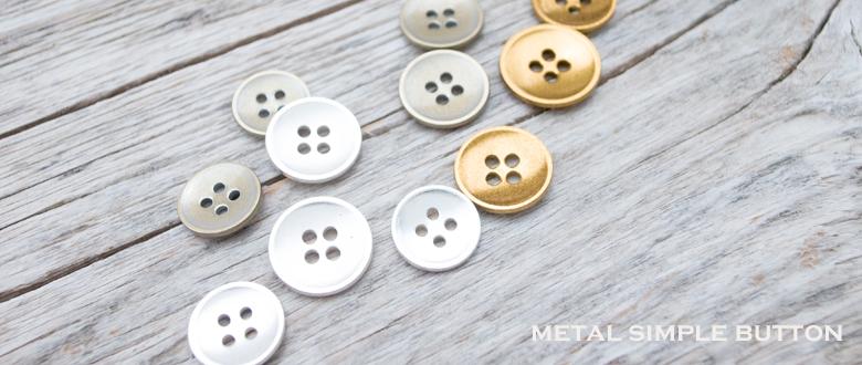 メタルシンプルデザインボタン